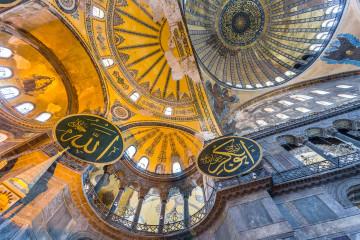 Dome gazing in Istanbul's grandest mosque, Hagia Sophia